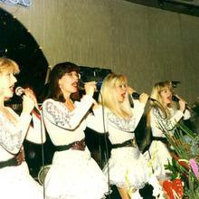 Sintez - Group Charivna