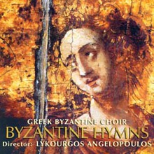 The Greek Byzantine Choir