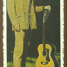 Bob McAllen