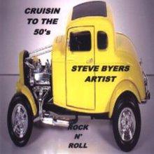 Steve Byers