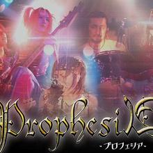Prophesia