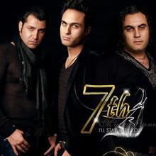 7Th Band