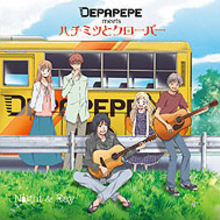 Depapepe Meets Honey And Clover