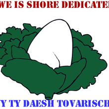 We Is Shore Dedicated