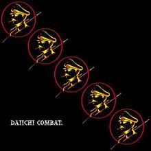??????? (Daiichi Combat)