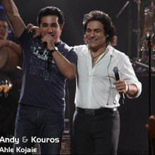 Andy & Kouros