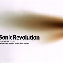 The Sonic Revolution