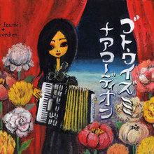 Goto Izumi+Accordion